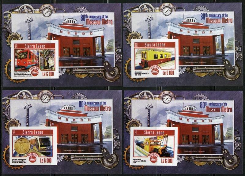 SIERRA LEONE 2015 80th ANN MOSCOW METRO  SET OF FOUR DELUXE SOUVENIR SHEET