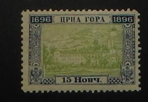 Montenegro 50a. 1896 15n Monastery, perf. 11.5