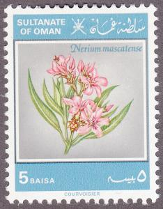 Oman 225 Nerium Mascatense 1982