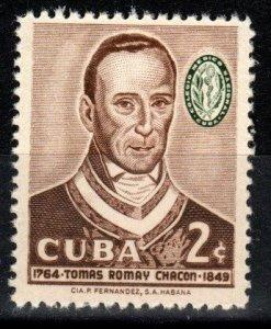 Cuba #599  MNH   (SU8673)