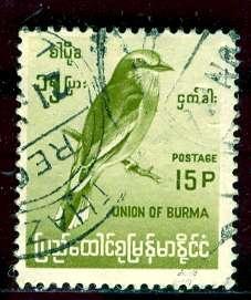 Burma; 1964: Sc. # 181: O/Used Single Stamp