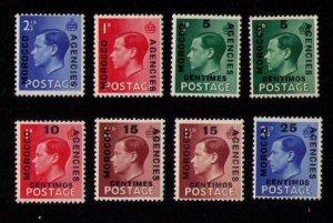 morocco agencies 1936 MLH Sc 78-81,Sc 244-245 Edward VIII F-VF