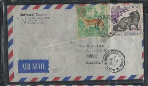LAOS   (PP3008B) 1973    2   ANIMALSTAMPS   A/M TO MALAYSIA