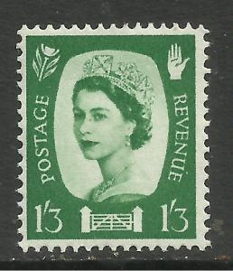 Northern Ireland GB 1958 QE2 1/-3d Green Wmk 179 SG NI 5 ( B1036 )