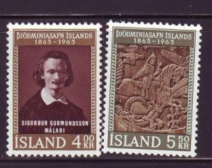 Iceland Sc 352-3 1963 Nat Museum stamps NH
