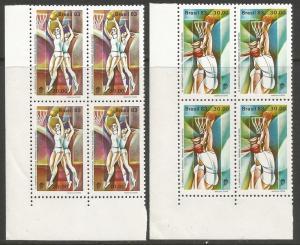 BRAZIL 1865-66 MNH BLOCK OF 4 [D1]