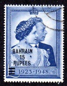 BAHRAIN 63 USED SCV $55.00 BIN $22.00 ROYALTY