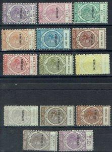 SOUTH AUSTRALIA 1886 QV POSTAGE & REVENUE SET SPECIMEN WITH VARIETY PERF 10