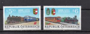 Austria 1647-1648 MNH