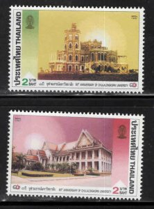 Thailand  Scott 1716-1717 MNH** 1997 stamp set