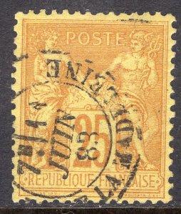 FRANCE SCOTT 99