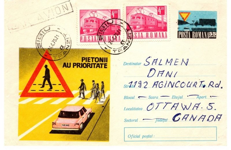Romania, Postal Stationary, Trains