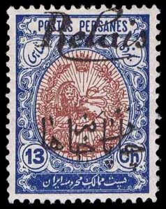 Iran Scott#519 OVERPRINTS IN BLACK - OGXLH - VF - CV$300.00