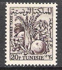 Tunisia #J39 Postage Due MH