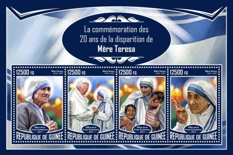 Guinea - 2017 Mother Teresa - 4 Stamp Sheet - GU17316a