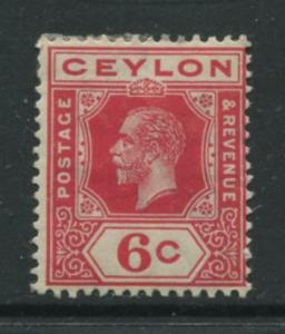 Ceylon -Scott 204 - KGV -Definitive- 1912- VFU - Single 6c Stamp