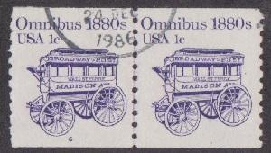 US #1897 Omnibus Used PNC Pair plate #6