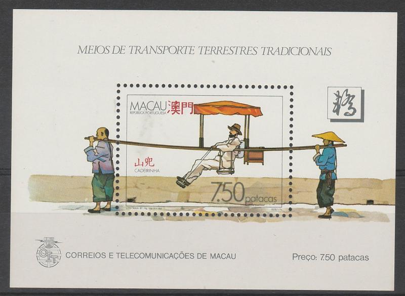 MACAU 1987 TRADITIONAL VEHICLES MINIATURE SHEET MNH **