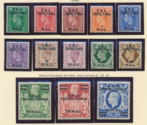 Great Britain Offices In Africa Tripolitania Stamp Scott #1-13 Mint Never Hin...
