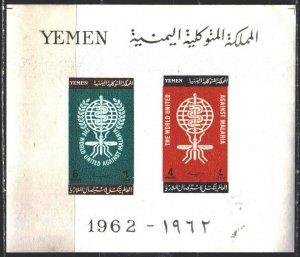 Yemen. 1962. bl 8. Malaria control, medicine, mosquitoes. MNH.