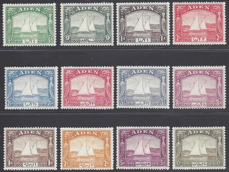 Aden 1937 Dhow ½a-10r (Sc# 1-12) Cpl Set Mint VLH