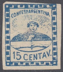 ARGENTINA  An old forgery of a classic stamp................................C925