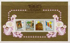 Sri Lanka 1985 Centenary of Vesak Holiday m/sheet contain...