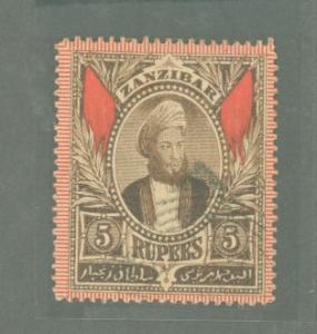 Zanzibar 52 Used VF
