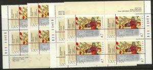 Canada - 2001 Armenian Church Imprint Blocks VF-NH #1905