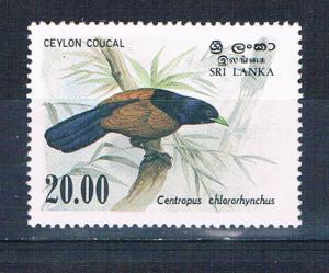 Sri Lanka 694 MNH Ceylon Coucal bird 1983 (S1007)+