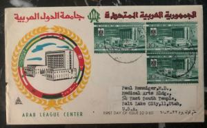 1960 Cairo Egypt First Day Cover FDC Arab League Center To USA  MXE