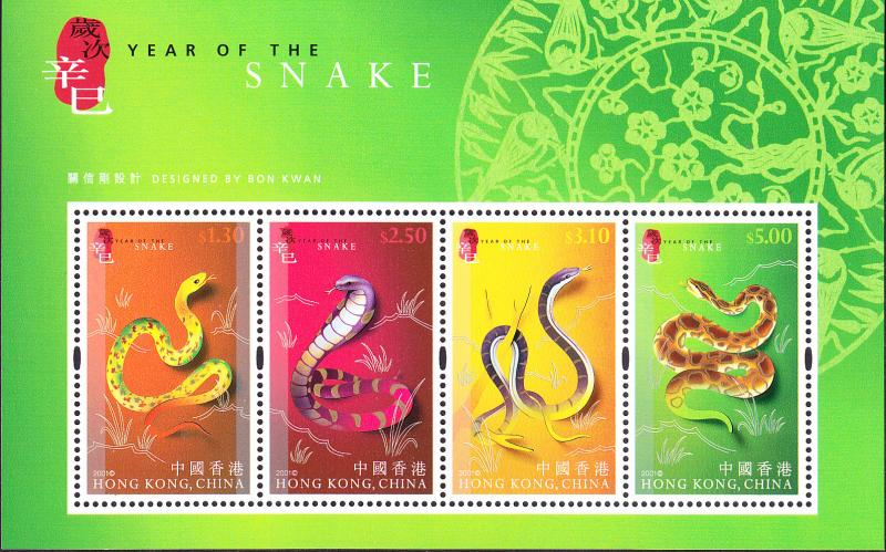Hong Kong Year of the Snake  2 Mini Sheets VF/NH(**)