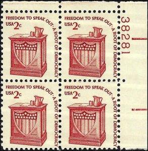 1582 Mint,OG,NH... Plate Block of 4... SCV $0.50