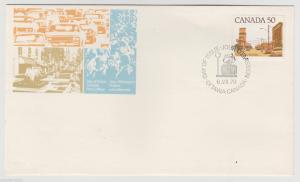 FIRST DAY COVER  1977  MEDIUM VALUE DEFINITIVES