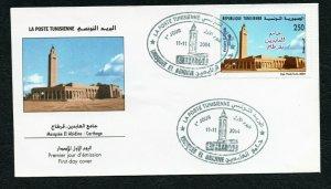 2004 - Tunisia - EL Abidine Mosque In Carthage - Architecture - FDC rare