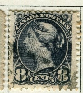CANADA; 1870s early classic QV Small Head issue used 8c. value