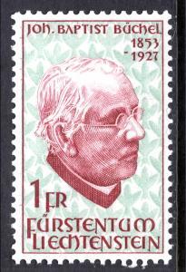Liechtenstein 429 MNH VF