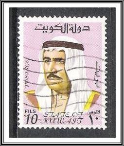Kuwait #463 Sheik Sabah Used