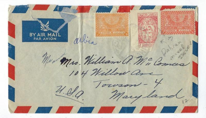 Vintage Saudi Arabia To USA Airmail Cover With 3 Stamps -  (SS4)