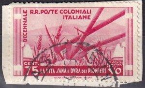 Italian Colonies #35 F-VF Used  CV $22.00 (Z2870)