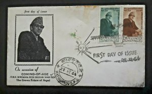 1964 Kathmandu Nepal HRH Birendra Coming Of Age 1st Day Issue Illustrated Cover