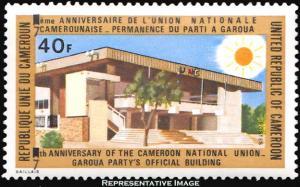 Cameroun Scott 573 Mint never hinged.