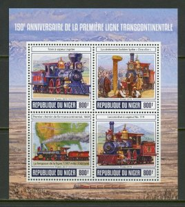 NIGER 2019 150th ANNIVERSARY OF THE 1st TRANS-CONTINENTAL LINE  SHEET MINT NH