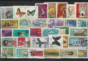 vietnam stamps ref r10572