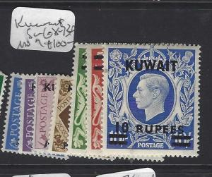 KUWAIT  (PP2709B) ON GB   SG 68-73A   MOG