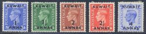 Kuwait Scott #'s 94 - 98 MH short set