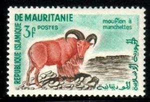 Aoudad, Barbary Sheep, Mauritania stamp SC#122 Mint