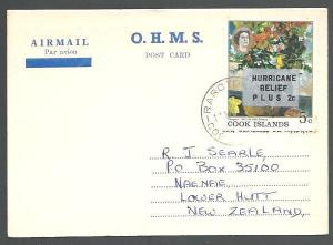 COOK IS 1968 5c + 2c Hurricane Relief on OHMS postcard to NZ...............56268