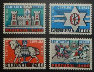 Portugal 1076-79. 1970 Santarem and Covilha anniversaries, NH