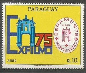 PARAGUAY, 1974, MNH 10g , Montevideo. Scott C391